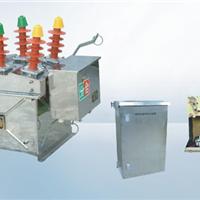 供应ZW8M-12户外永磁真空断路器 简介 价格