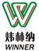广东炜林纳新材料科技股份有限公司