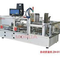 北京远美来 自动折盒机 1年免费售后质保
