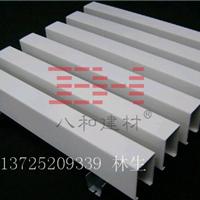 广州八和建材/大型铝方通供应商