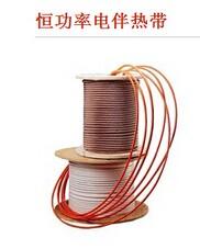 供应科模热思进口恒功率电伴热带