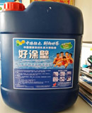 中鹏化工生产直销柔韧型防水浆料(好涂壁)