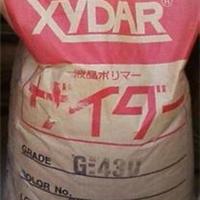 一级代理 LCP日本新石油化学G-330HF
