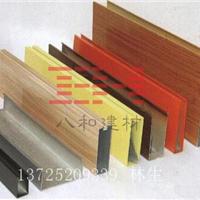 u型铝方通/八和品牌高品质铝方通天花吊顶