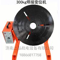 买环缝焊接设备,选上弘焊接变位机!
