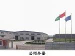 韩国UNI-LOK阀门(中国)有限公司