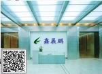 深圳市鑫展鹏复合材料有限公司