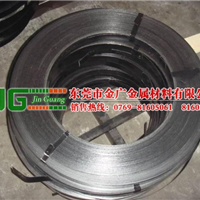 供应s45c成分 s45c弹簧钢带 s45c材质