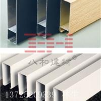 买铝方通天花/广州市八和装饰材料有限公司