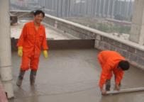 西安洪仁建筑工程有限公司