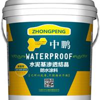 中鹏化工厂家直销水泥基渗透结晶型防水涂料