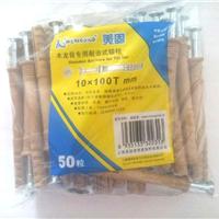 供应上海美固钉地板膨胀钉10x8010x100