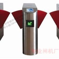 深圳市健华智能科技有限公司