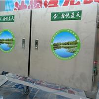 供应北京商厦油烟净化器厂家安装价格便宜