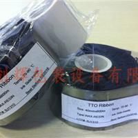 广州创辉包装设备有限公司