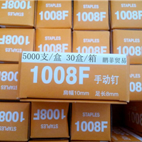 供应1008F手动码钉U型钉上海江苏浙江