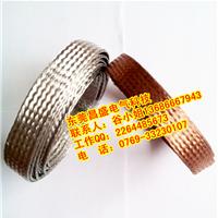 供应扁平接地紫铜镀锡铜编织带