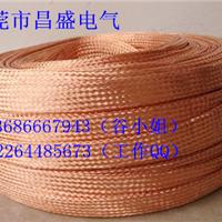广东T2紫铜编织带,昌盛扁平铜编织线