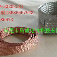 厂家供应铜编织带规格,紫铜编织带报价