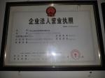广州山思自动化设备有限公司