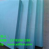 供应洛阳新东风保温公司保温材料xps挤塑板