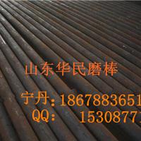 供应中国最大热处理钢棒厂