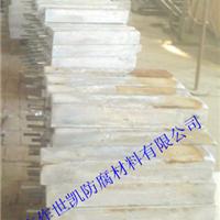 供应铸造型镁合金牺牲阳极高电位镁阳极