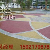 供应无锡昆山彩色透水地坪-透水混凝土施工