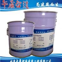 供应粘钢胶直销  A级标准 高品质  低价格
