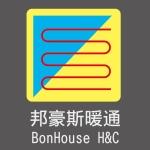 武汉邦豪斯暖通空调工程有限公司