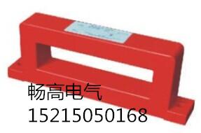 供应湖北省湖南省电气火灾监控探测器