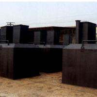 MDS-0.5一体化污水处理设备  厂家价格