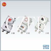 供应BDZ52防爆断路器/IIB IIC