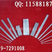 供应硬质合金长条 钨钢板 合金块 YG8 YG6