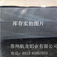 进口5083材料5083铝板国标材料.质量保证.