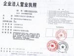 上海鹤石环境艺术工程有限公司