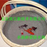 供应防水粉剂 防水粉剂市场价格