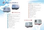 天津市中天电子发展有限公司