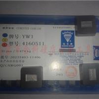 YW1 硬质合金铣刀片 4160511