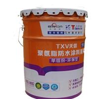供应951-水性聚氨酯防水涂料