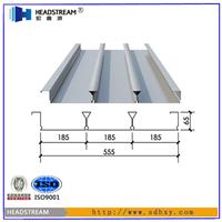 【钢结构楼层板】钢结构楼层板价格/规格