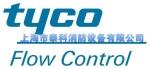 上海市泰科消防设备有限公司