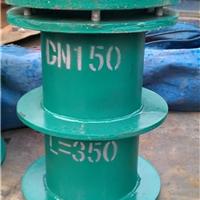 阳泉防水套管巩义华洋管道DN300刚性防