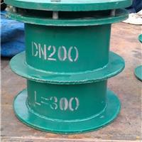 晋城防水套管DN200柔性防水套管图集图