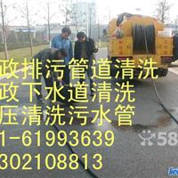上海华通实业有限公司