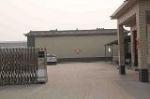 安阳市华泰冶金炉料有限公司