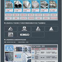 上海金映不锈钢实业有限公司