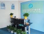 深圳市艾瑞泽电子科技有限公司