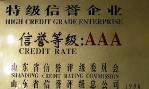 莱芜泰铼经贸有限公司