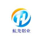 航龙铝业(苏州)有限公司